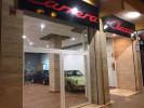 carrera_classic_car
